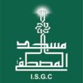 Islamic Society of Greater Charlotte