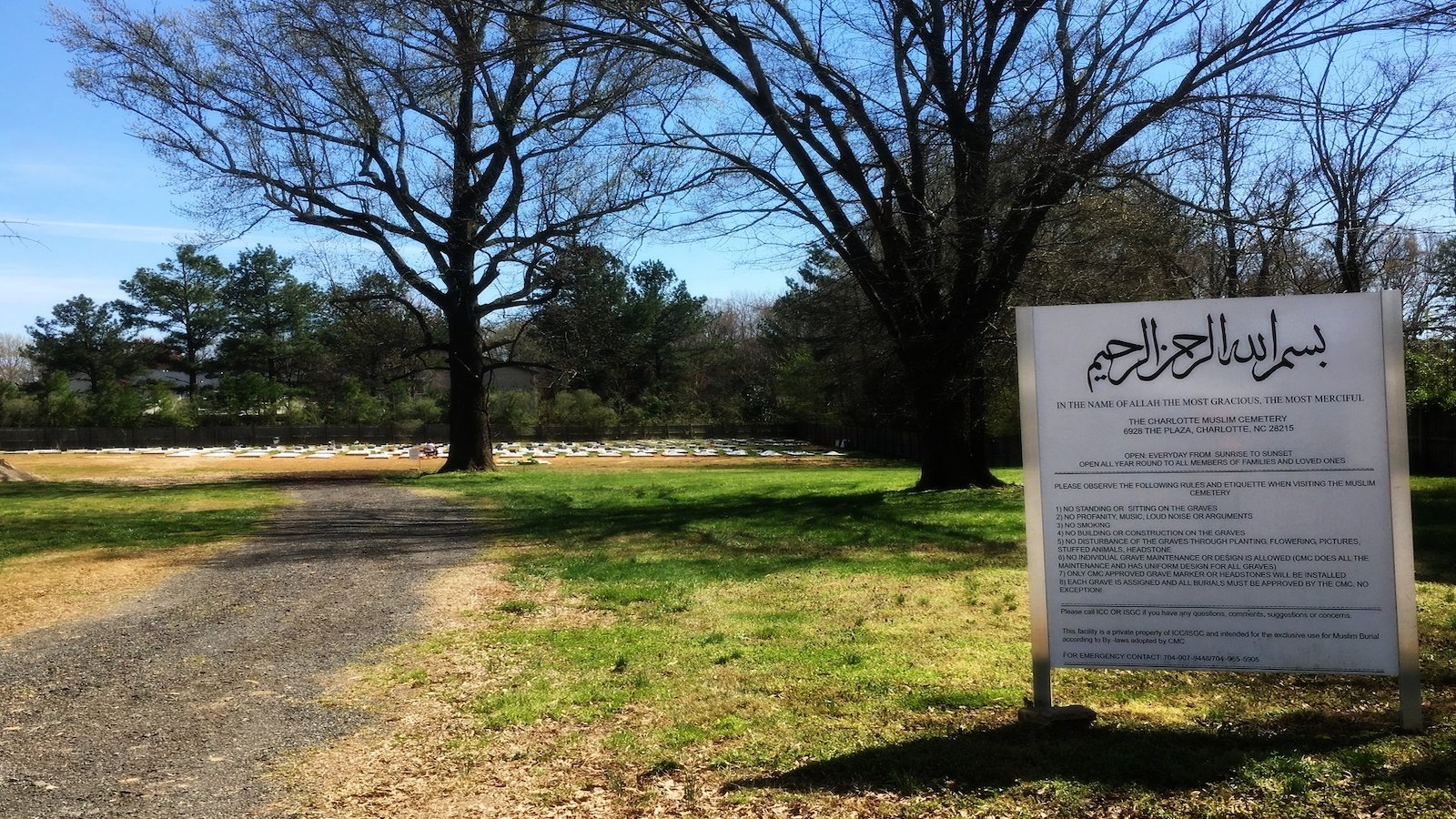 cemetery with sign board